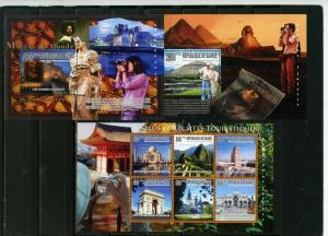 GUINEA 2010 ARCHITECTURE/TOURISM SET OF SHEET OF 6 STAMPS & 2 S/S MNH