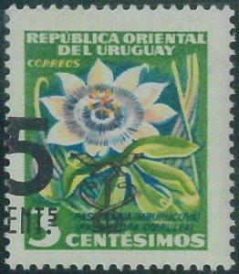 88740b - URUGUAY -  STAMP -  SHIFTED OVERPRINT error #655b  - MEDICINE Flowers