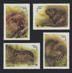 Belarus MNH 117-20 European Beavers WWF