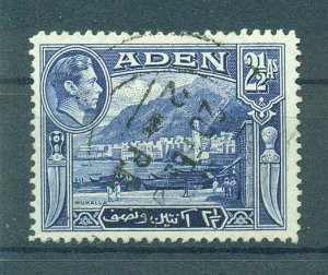 Aden sc# 21 used cat value $.30