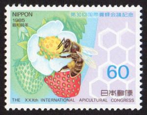 Japan #1663  mnh - 1985 Int'l Apicultural Congress - bee - strawberry
