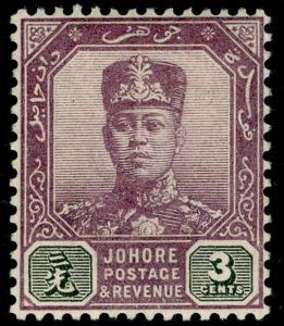 MALAYSIA - Johore SG63, 3c dull purple & olive-black, LH MINT.
