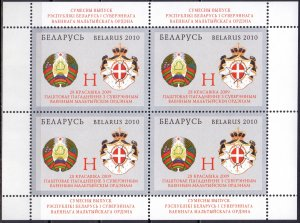 Belarus. 2010. Small sheet 811. Coat of arms of Belarus and the Order of Malt...