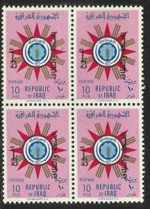 Iraq 1959 Scott# 252 MNH block of 4