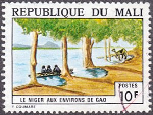 Mali # 225 used ~ 10fr Niger River Near Gao, Camel, Boaters