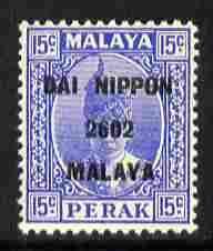 Malaya - Japanese Occupation 1942 opt on Perak 15c ultram...