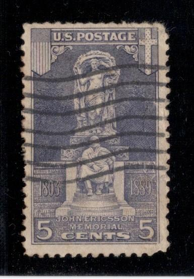 US#628 Gray Lilac - Used