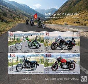 Stamps 2019. Kyrgyzstan. - Motorsport in Kyrgyzstan. Mini sheet.