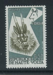 Burkina Faso 73  MH