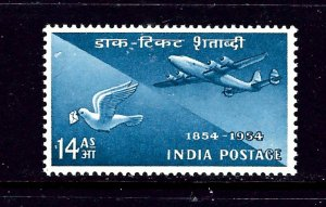 India 251 MNH 1955 issue