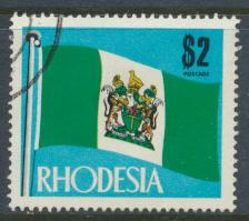 Rhodesia   SG 452  SC# 293  Used  defintive 1970  see details
