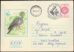 Russia, Postal Stationery, Birds