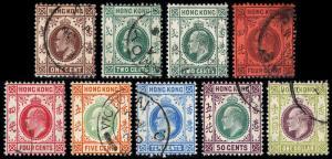 Hong Kong  Scott 86-91, 95, 101, 103 (1904-11) Used VF, CV $61.75