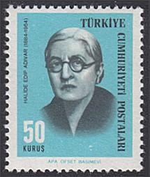 Turkey # 1696 mnh ~ 50k Halide Edip Adivar, Writer
