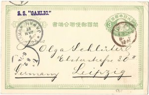 Japan 1897 'SS Gaelic Postcard - In 1902 Sailed w/ 1st Korean Immigrants to USA