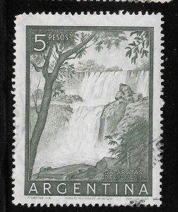 Argentina Used [3268]