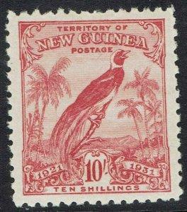 NEW GUINEA 1931 DATED BIRD 10/- MNH **