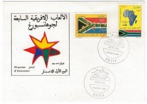 Algeria 1999 FDC Stamps Scott 1152-1153 Sport African Games Athletics