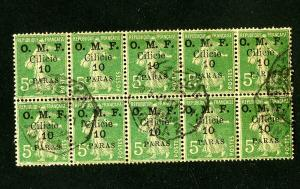 Cilicia Stamps # 5 VF Green Block of 10 Used With Overprint
