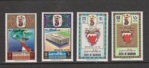 Bahrain 182-185 Declaration of Independence LH CV $41.50