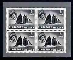 Singapore 1955-59 Sailing Pinas 6c block of 4 illustratio...