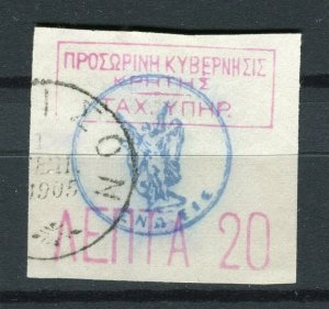 GREECE; CRETE 1905 Revolutionary Council imperf issue used, 20l.