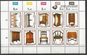 SOUTH AFRICA, 1992, MNH MS, Cape Furniture Scott 833a