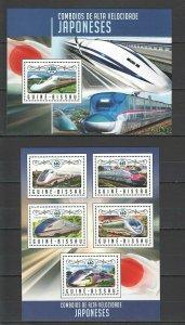 ST828 2016 GUINEA-BISSAU TRAINS TRANSPORT JAPANESE HIGH SPEED 1KB+1BL MNH STAMPS