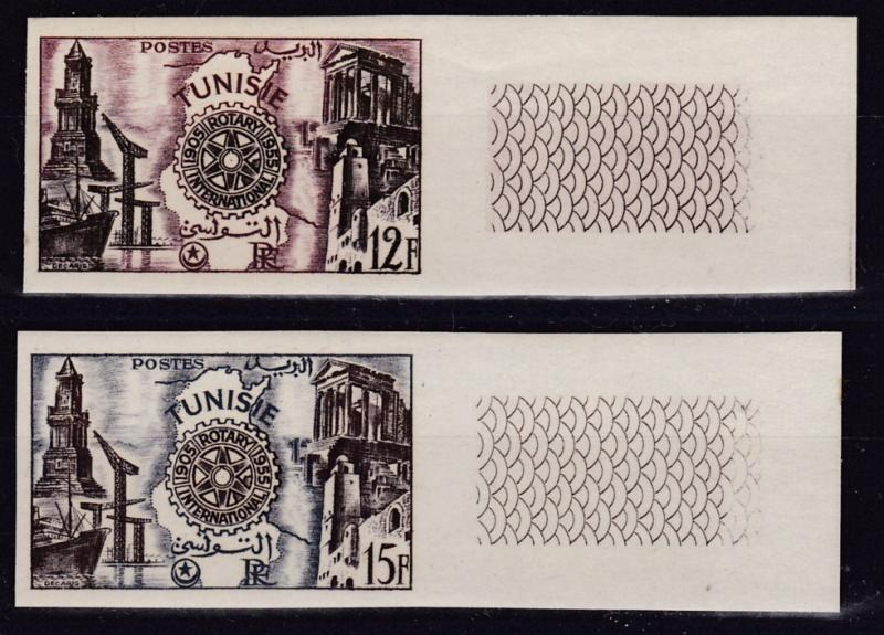 Tunisia 1955 Rotary International Complete(5) IMPERF Proof Like Margin set VF/NH