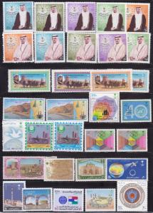 1984 SAUDI ARABIA COMPLETE SET IN  COLLECTION  SCOTT 913--4MNH