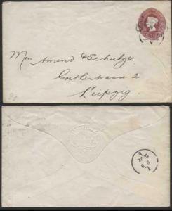ES10 QV 2 1/2d Lake (6.2.90) Stamp 10a Stamped to Order Envelope Used