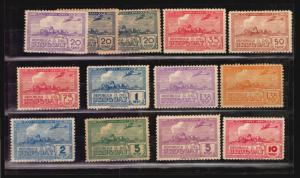 PLANE OVER SCULPTURE OXCART URUGUAY AIRMAIL  #C93-105 MNH XF CV$300 **