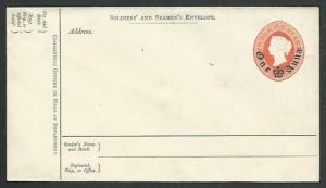 INDIA QV 1 anna on 9p Soldiers' & Seamens' envelope unused.................60977