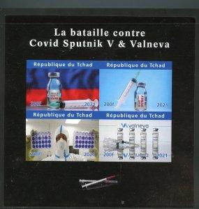Chad 2021 Battle Against Covid-Sputnik V & Valneva Vaccines imperf sheet mint nh