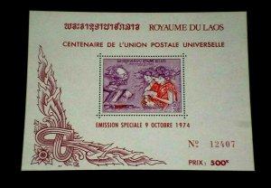 LAOS, #C115a, 1974, U.P.U. CENTENNARY ISSUE,  SOUV. SHEET MNH, NICE! LQQK!