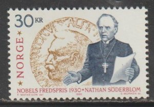 Norway  SC  985 Mint Never Hinged