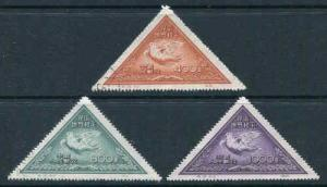 PRC 1951 Picasso Dove Triangle Stamp Set Sc# 108-110.Perf 14 Used Very Fine