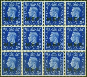 Middle East Forces 1942 2 1/2d Ultramarine SGM3a Sliced M In a Very Fine MNH ...