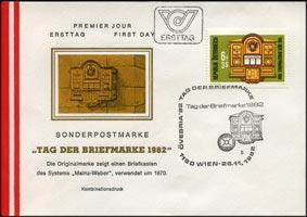 AUSTRIA 1982 - FDC - B346 Stamp Day(WE592)