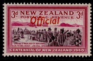 NEW ZEALAND GVI SG O146, 3d purple & carmine, M MINT.