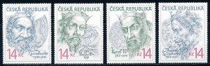 Czechoslovakia #2982 a to d - Set of 4 MNH