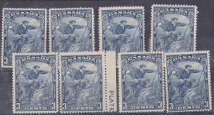 Canada - 1934 3c Jacques Cartier X 8 mint stamps #208