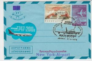 Greece 1973 Olympic Airways Boeing747 Slogan Airmail Flight Stamps Cover Rf25014