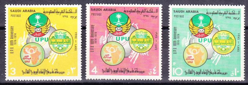 Saudi Arabia 1974 Centenary of the U.P.U. Arab Postal  F/VF/(**)(*)