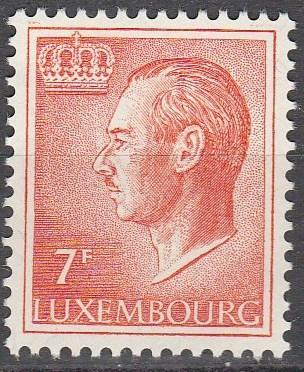 Luxembourg #570 MNH F-VF (SU3119)