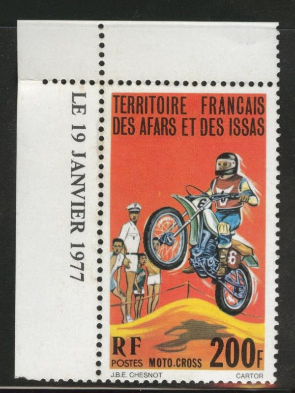 Afars and Issas Scott 432 MNH** Moto-Cross motorcycle stamp