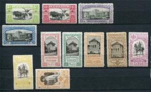 Romania 1906 SE Overprint Sc 196-06 note Mi I-XI 1200 series MH CV €650 r1294s