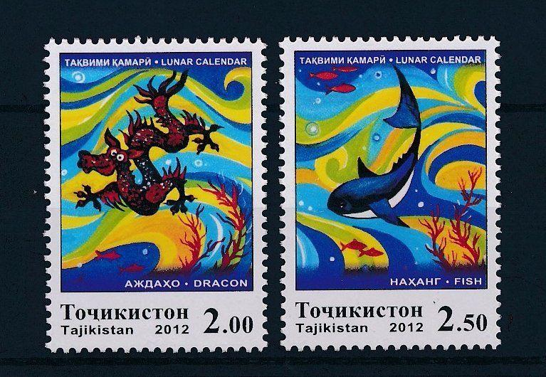 [34763] Tajikistan 2012 Animals Chinese New Year Dragon Fish MNH