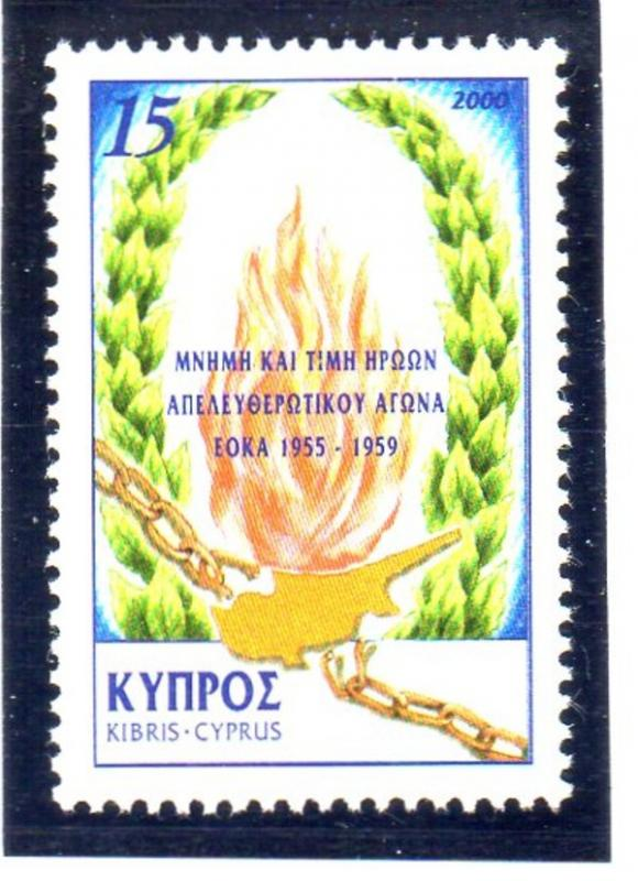 Cyprus Sc 958 2000 Independence Heores stamp mint NH