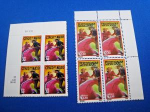 U.S. SCOTT # 3203  -  CO-ISSUE WITH MEXICO  MNH   (brig)